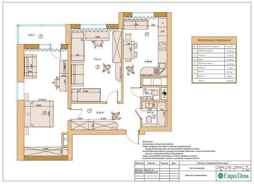 Дизайн двухкомнатной квартиры 68 кв. м в современном стиле. Фото 023