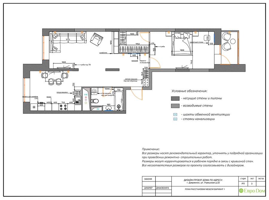Дизайн интерьера 2-комнатной квартиры 77 кв. м в современном стиле. Фото 013