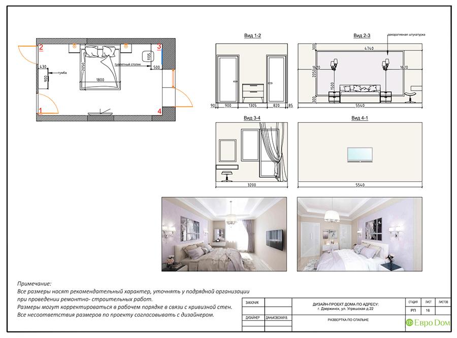 Дизайн интерьера 2-комнатной квартиры 77 кв. м в современном стиле. Фото 026