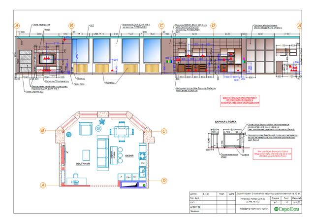 Дизайн двухкомнатной квартиры 80 кв. м в современном стиле. Фото 027