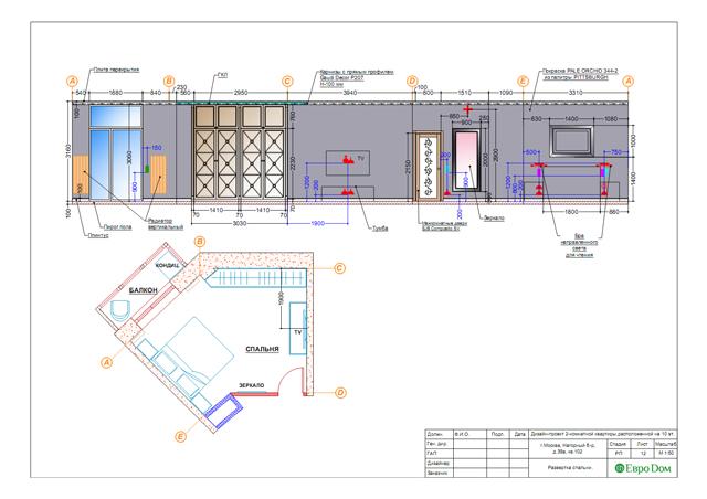 Дизайн двухкомнатной квартиры 80 кв. м в современном стиле. Фото 029