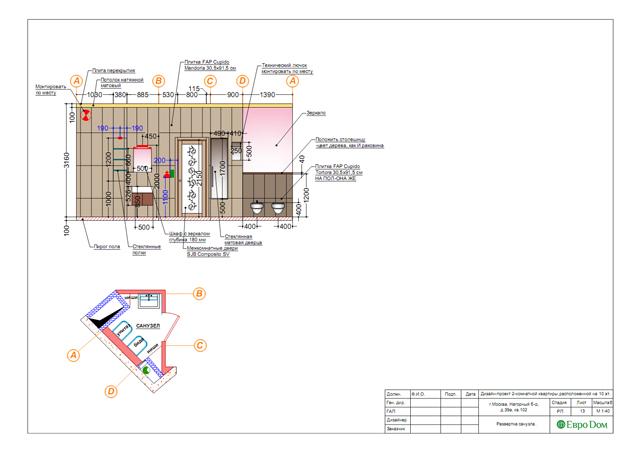 Дизайн двухкомнатной квартиры 80 кв. м в современном стиле. Фото 030