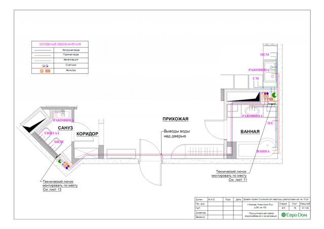 Дизайн двухкомнатной квартиры 80 кв. м в современном стиле. Фото 032