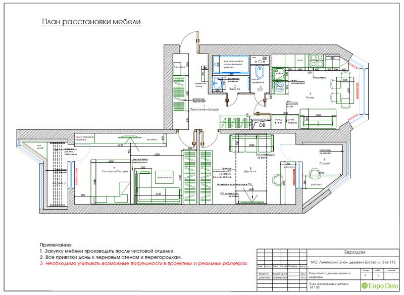 Дизайн двухкомнатной квартиры 66 кв. м в стиле контемпорари. Фото 020