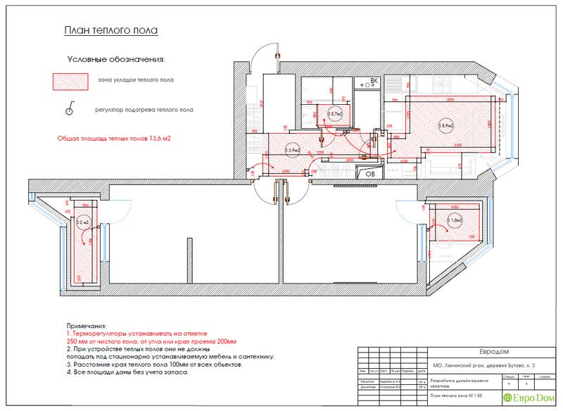 Дизайн двухкомнатной квартиры 66 кв. м в стиле контемпорари. Фото 025