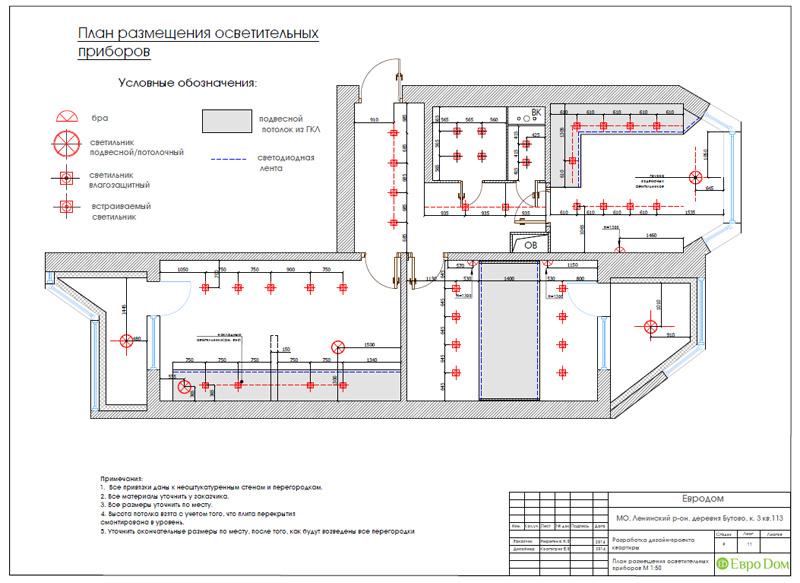 Дизайн двухкомнатной квартиры 66 кв. м в стиле контемпорари. Фото 028
