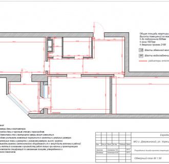 Дизайн двухкомнатной квартиры 94 кв. м в стиле прованс. Фото проекта