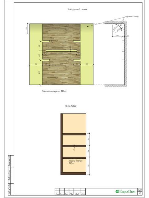 Дизайн двухкомнатной квартиры 62 кв. м в современном стиле. Фото 022