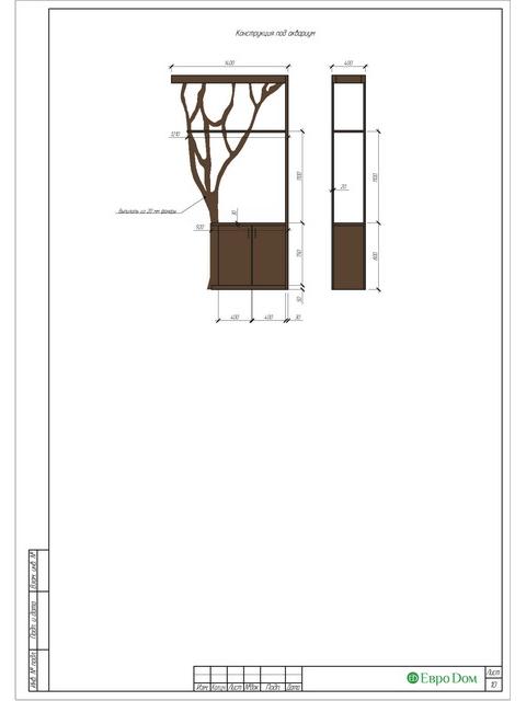 Дизайн двухкомнатной квартиры 62 кв. м в современном стиле. Фото 024