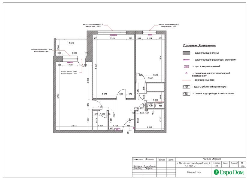 Дизайн двухкомнатной квартиры 63 кв. м в современном стиле. Фото 010