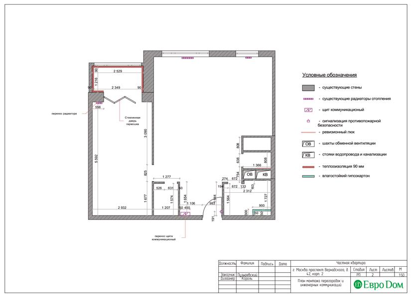 Дизайн двухкомнатной квартиры 63 кв. м в современном стиле. Фото 012