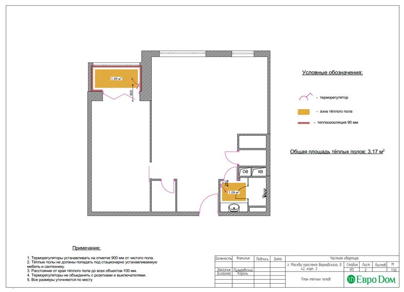 Дизайн двухкомнатной квартиры 63 кв. м в современном стиле. Фото 018