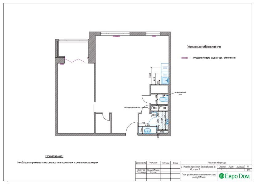 Дизайн двухкомнатной квартиры 63 кв. м в современном стиле. Фото 021