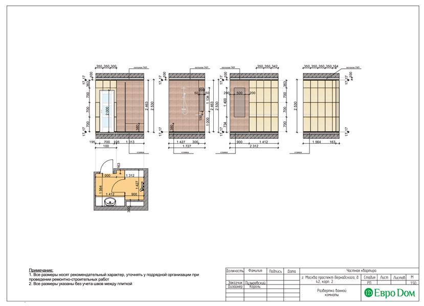 Дизайн двухкомнатной квартиры 63 кв. м в современном стиле. Фото 026