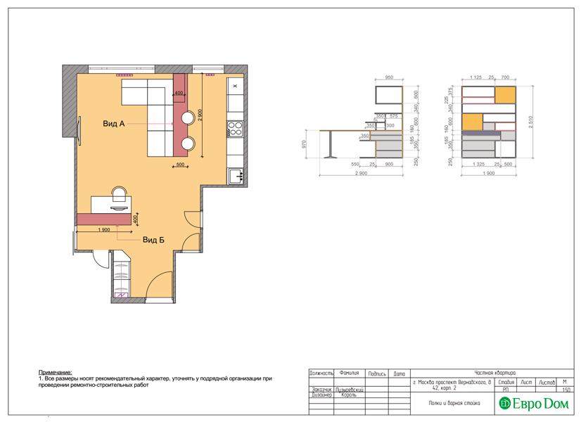 Дизайн двухкомнатной квартиры 63 кв. м в современном стиле. Фото 029