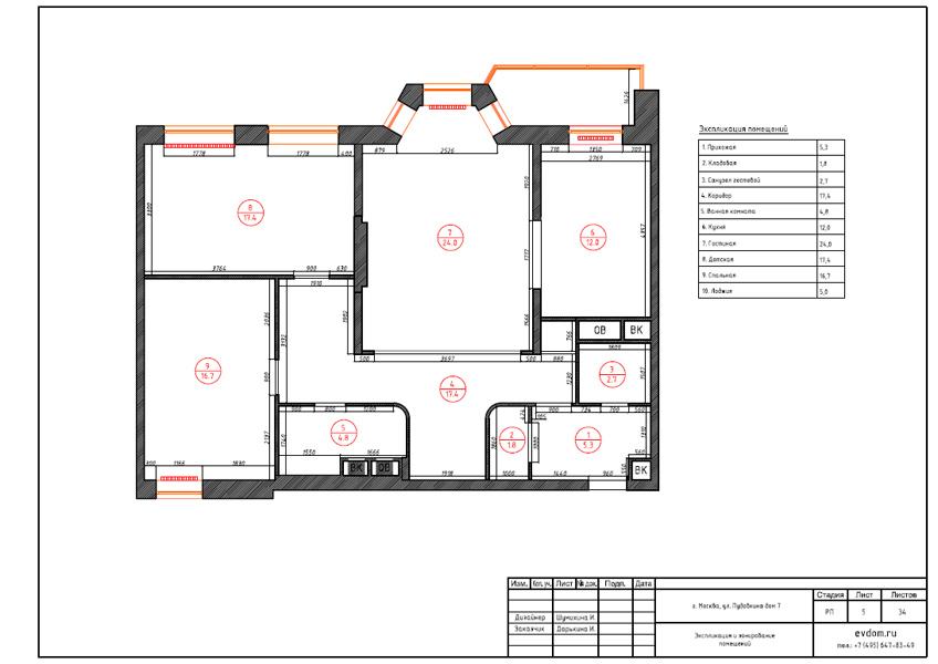 Дизайн интерьера трехкомнатной квартиры 100 кв. м в стиле прованс. Фото 023