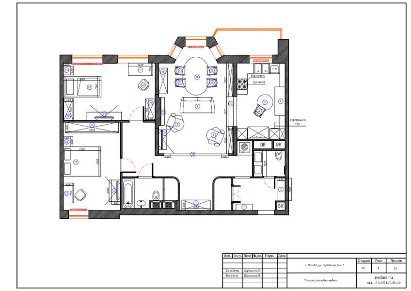 Дизайн интерьера трехкомнатной квартиры 100 кв. м в стиле прованс. Фото 024