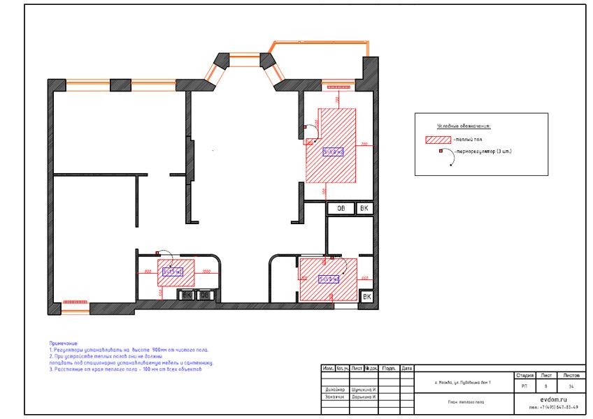 Дизайн интерьера трехкомнатной квартиры 100 кв. м в стиле прованс. Фото 026