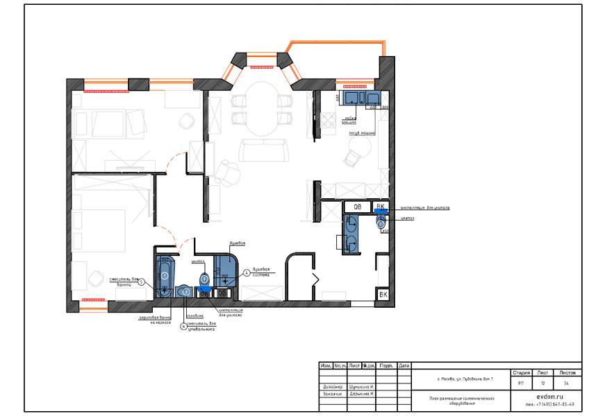 Дизайн интерьера трехкомнатной квартиры 100 кв. м в стиле прованс. Фото 030