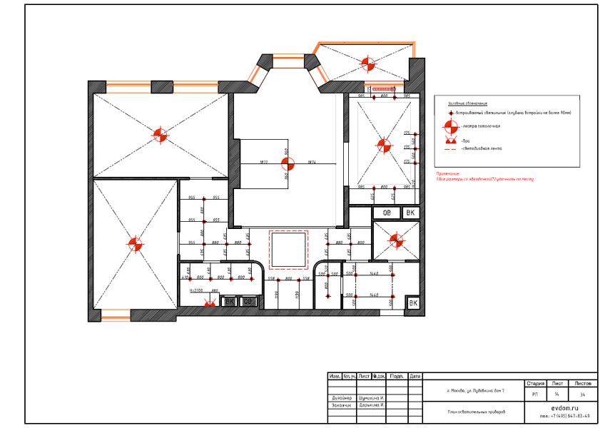 Дизайн интерьера трехкомнатной квартиры 100 кв. м в стиле прованс. Фото 032