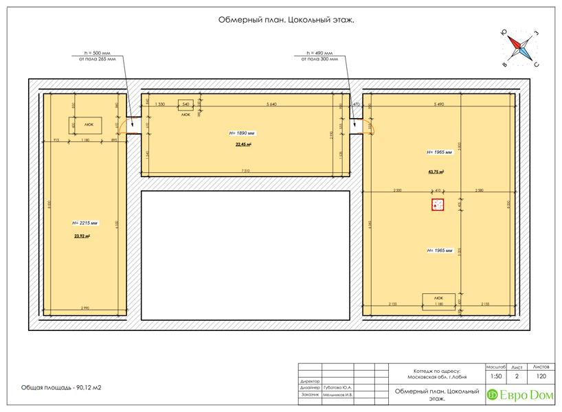 Дизайн интерьера коттеджа 434 кв. м в деревенском стиле. Фото 042