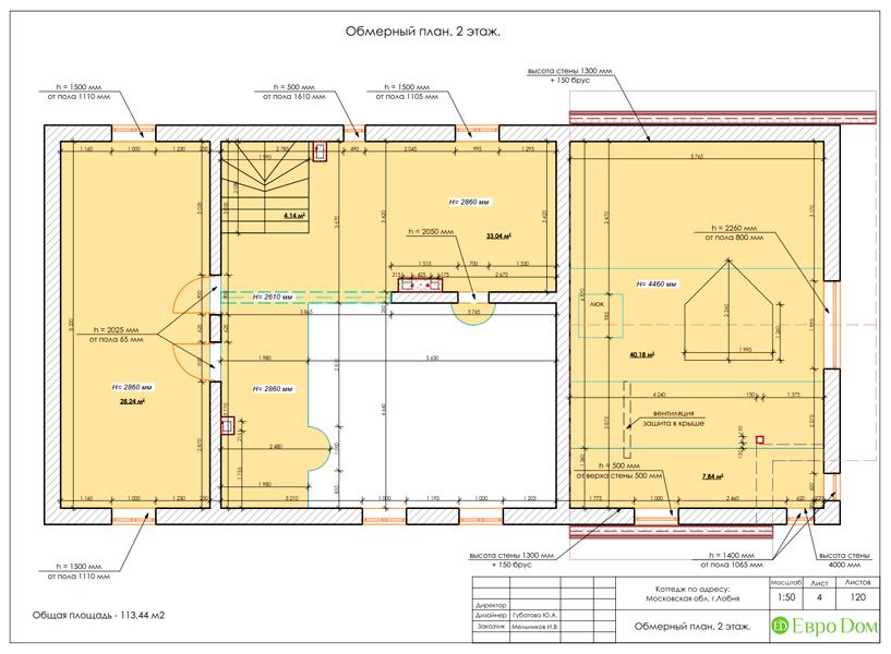 Дизайн интерьера коттеджа 434 кв. м в деревенском стиле. Фото 044