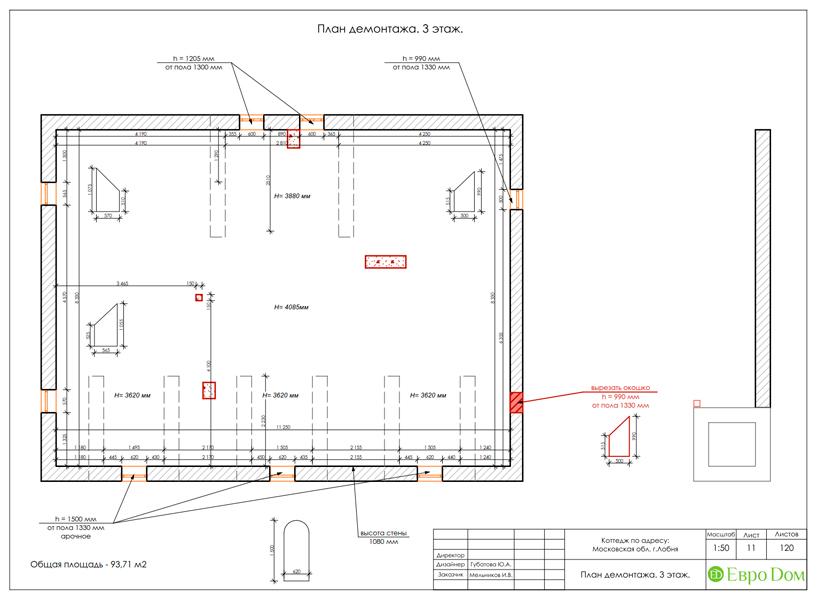 Дизайн интерьера коттеджа 434 кв. м в деревенском стиле. Фото 051