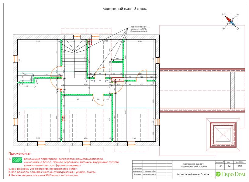 Дизайн интерьера коттеджа 434 кв. м в деревенском стиле. Фото 055