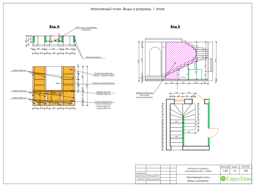 Дизайн интерьера коттеджа 434 кв. м в деревенском стиле. Фото 056