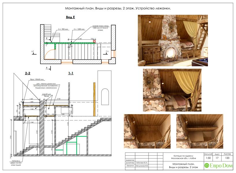 Дизайн интерьера коттеджа 434 кв. м в деревенском стиле. Фото 058