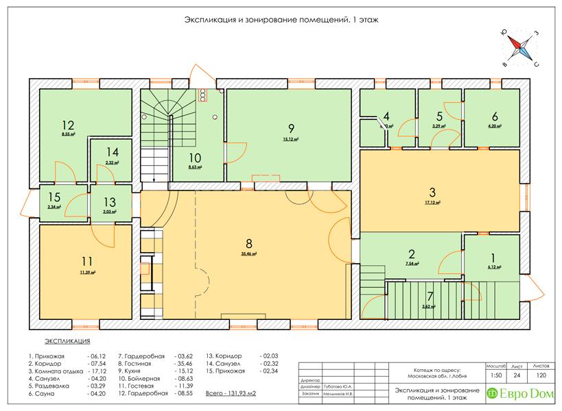 Дизайн интерьера коттеджа 434 кв. м в деревенском стиле. Фото 065