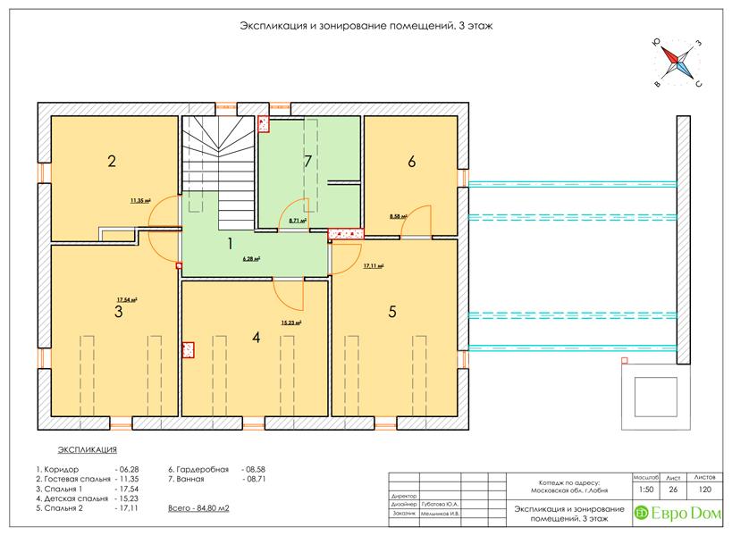 Дизайн интерьера коттеджа 434 кв. м в деревенском стиле. Фото 067