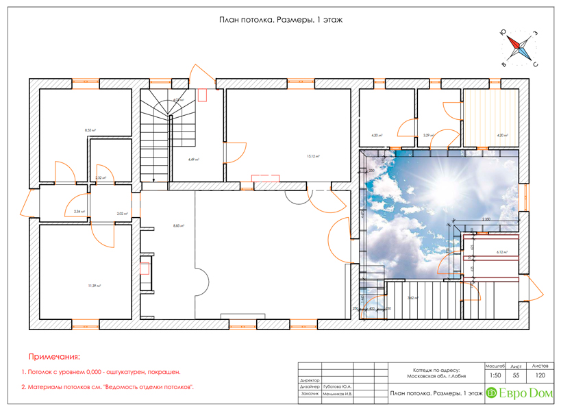 Дизайн интерьера коттеджа 434 кв. м в деревенском стиле. Фото 0102