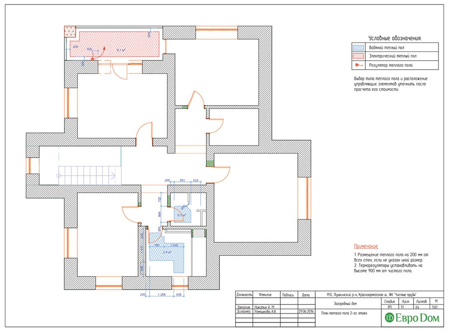 Дизайн интерьера коттеджа в стиле ар деко. Фото 047