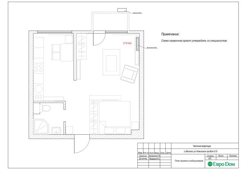 Дизайн квартиры в современном стиле. Фото 019