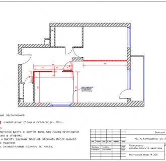 Дизайн двухкомнатной квартиры 64 кв. м в стиле минимализм. Фото проекта