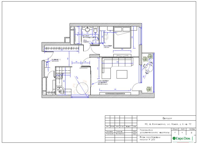 Дизайн двухкомнатной квартиры 64 кв. м в стиле минимализм. Фото 021