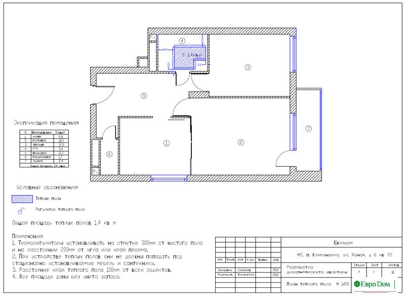 Дизайн двухкомнатной квартиры 64 кв. м в стиле минимализм. Фото 024