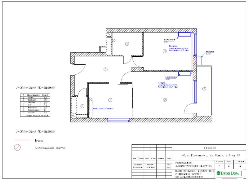 Дизайн двухкомнатной квартиры 64 кв. м в стиле минимализм. Фото 028