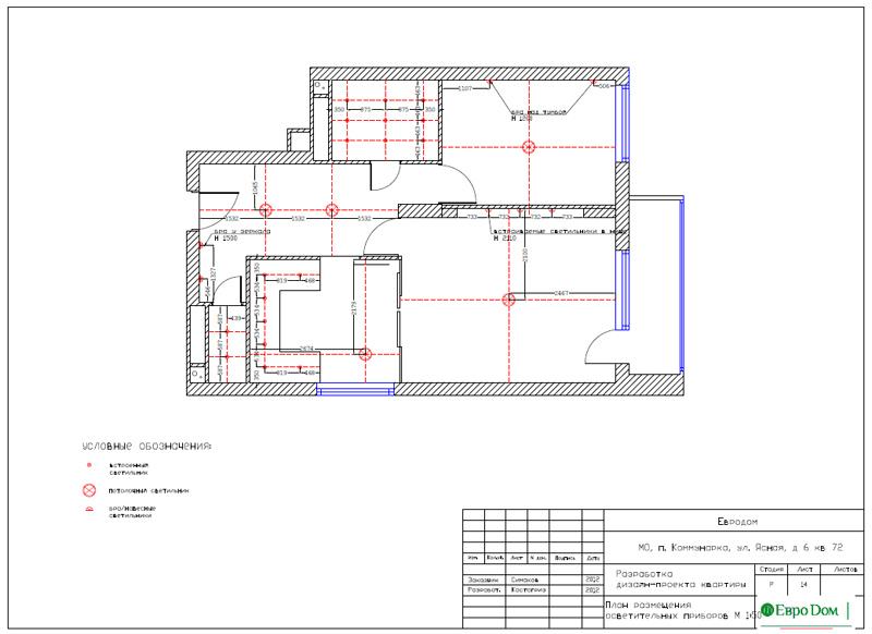Дизайн двухкомнатной квартиры 64 кв. м в стиле минимализм. Фото 032