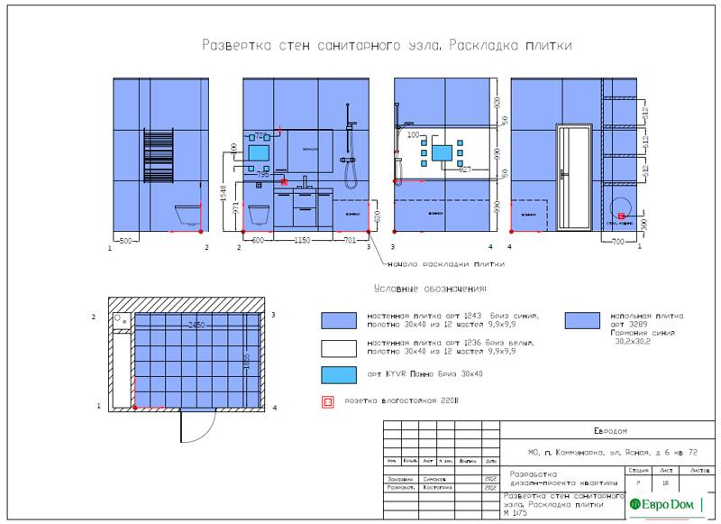 Дизайн двухкомнатной квартиры 64 кв. м в стиле минимализм. Фото 036