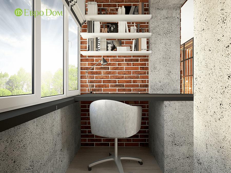 Дизайн 1-комнатной квартиры в современном стиле. Фото 012