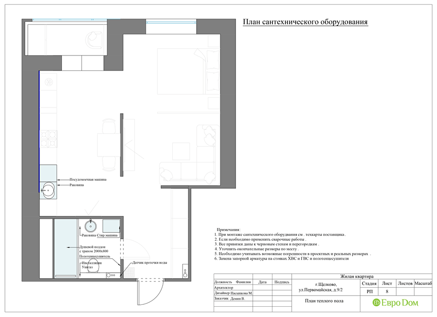 Дизайн 1-комнатной квартиры в современном стиле. Фото 022