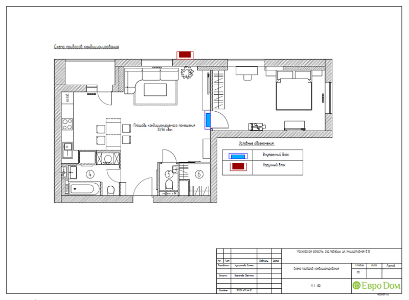 Дизайн двухкомнатной квартиры 63 кв. м в стиле белый лофт. Фото 024
