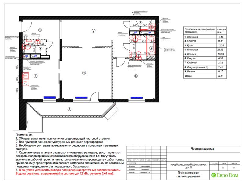 Дизайн трехкомнатной квартиры 90 кв. м в английском стиле. Фото 034