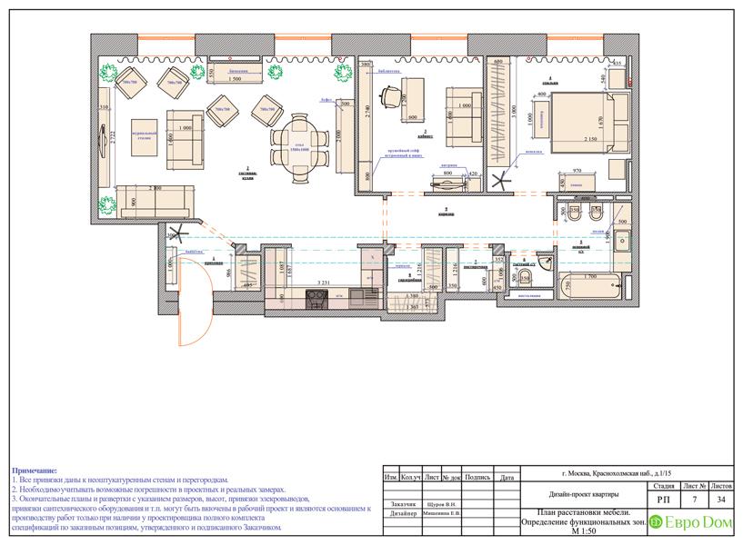 Дизайн трехкомнатной квартиры 89 кв. м в английском стиле. Фото 028