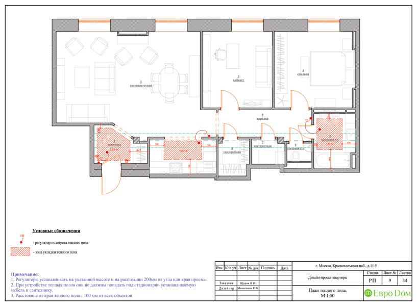 Дизайн трехкомнатной квартиры 89 кв. м в английском стиле. Фото 030