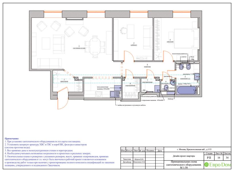 Дизайн трехкомнатной квартиры 89 кв. м в английском стиле. Фото 037