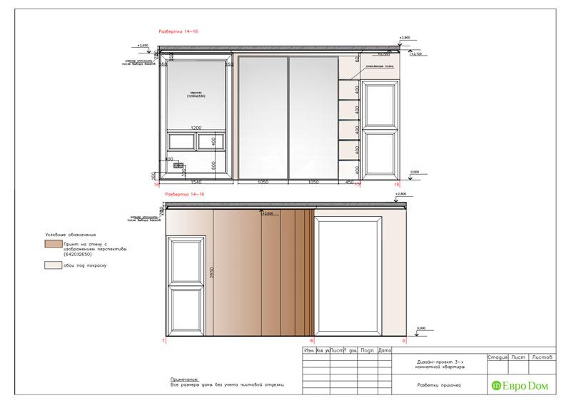 Дизайн интерьера 3-комнатной квартиры 100 кв. м в классическом стиле. Фото 017