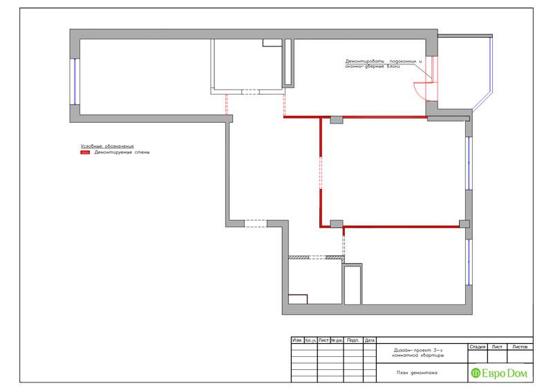 Дизайн интерьера 3-комнатной квартиры 100 кв. м в классическом стиле. Фото 018